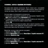 astatic2.keep4u.ru_2019_05_04_Emergency_3_2Fr_In3bdc2a898067b01ab.th.jpg