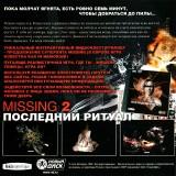 astatic2.keep4u.ru_2019_05_04_Ghost_In_The_Sheet_2Fr_In34a1a416fe15490b4.th.jpg