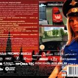 astatic2.keep4u.ru_2019_05_04_Lada_Racing_Club_5Back99a418d00f88c36b.th.jpg