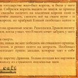 astatic2.keep4u.ru_2019_05_04_NASTOYSII_GEROI_2Fr_In277bc981d2e76531f.th.jpg