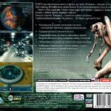 astatic2.keep4u.ru_2019_05_04_UFO_4Back06491385cf17b403.th.jpg