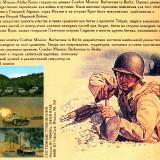 astatic2.keep4u.ru_2019_05_13_Combat_Mission___Afrika_Korps_5Backf8fc04086539382a.th.jpg