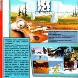 astatic2.keep4u.ru_2019_05_13_Ice_Age_2___The_Meltdown_3Backbc6434330b944b6c.th.jpg