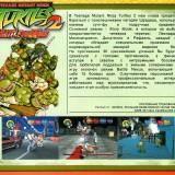 astatic2.keep4u.ru_2019_05_13_Teenage_Mutant_Ninja_Turtles_2__756b3204009d7227a74e3b3530695e86.jpg