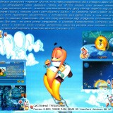 astatic2.keep4u.ru_2019_05_13_Worms_3D_5Backdfa5e0c93ca3dbba.th.jpg