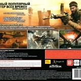 astatic2.keep4u.ru_2019_05_30_Call_Of_Duty___Black_Ops_4Backdf01c927dd9b7614.th.jpg