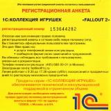 astatic2.keep4u.ru_2019_05_30_Fall_2_Uni_Long_2Fr_In1850a5e47144356fc.th.jpg