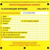 astatic2.keep4u.ru_2019_05_30_Fall_2_Uni_Long_2Fr_In235f6d4440006e1f4.th.jpg