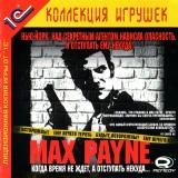 astatic2.keep4u.ru_2019_05_30_Max_Payne_1Fr9a2b0d8489f5d28c.th.jpg