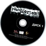 astatic2.keep4u.ru_2019_05_30_Post_Mortem_2CD_3CD135dcd849d7642b6c.th.jpg