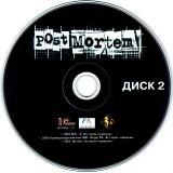 astatic2.keep4u.ru_2019_05_30_Post_Mortem_2CD_3CD2fa900050b2365672.th.jpg