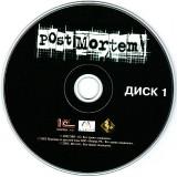 astatic2.keep4u.ru_2019_05_30_Post_Mortem_v2_3CD18b6e166df322b781.th.jpg