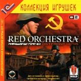 astatic2.keep4u.ru_2019_05_30_Red_Orchestra___Ostfront_4145_1Fr30c2d002958fb42c.th.jpg