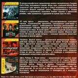 astatic2.keep4u.ru_2019_05_30_Red_Orchestra___Ostfront_4145_2Fr_In3e76546f9d918bab1.th.jpg