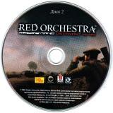 astatic2.keep4u.ru_2019_05_30_Red_Orchestra___Ostfront_4145_3CD2e330b5328a6ad9e0.th.jpg