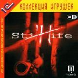 astatic2.keep4u.ru_2019_05_30_Still_Life_1Fre430f2713204d5a6.th.jpg