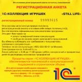 astatic2.keep4u.ru_2019_05_30_Still_Life_2Fr_In10d8b51cad4dbf1cc.th.jpg
