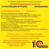 astatic2.keep4u.ru_2019_05_30_TES_3_2Fr_In13487aaca5f06e318.th.jpg