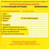 astatic2.keep4u.ru_2019_05_30_TES_3_2Fr_In22de6f97f6acc7a02.th.jpg
