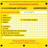 astatic2.keep4u.ru_2019_05_30_TES_v2_2Fr_In225b88e0559d12949.th.jpg
