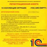 astatic2.keep4u.ru_2019_05_30_You_Are_Empty_2Fr_In1f8107e1ae8798579.th.jpg