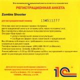 astatic2.keep4u.ru_2019_05_30_Zombie_Shooter_2Fr_In1d215c3b1ad5169c1.th.jpg