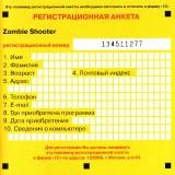 astatic2.keep4u.ru_2019_05_30_Zombie_Shooter_2Fr_In293f8b8d2fb1173a2.th.jpg