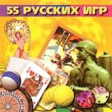 astatic2.keep4u.ru_2019_06_12_55_RUSSKIK_IGR_1Fr8632518365f6dda2.th.jpg