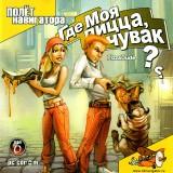 astatic2.keep4u.ru_2019_06_12_GDE_MOY_PITTA_CUVAK_1Fr2d606bf05762db2c.th.jpg