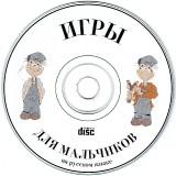 astatic2.keep4u.ru_2019_06_12_IGRY_DLY_MALCIKOV_NA_RUSSKOM_YZYKE_2CD47b48c0ee3feb243.th.jpg