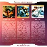 astatic2.keep4u.ru_2019_06_12_SKEIT_V_BOLSOM_GORODE_2Fr_In453aa55e0c7cad53.th.jpg