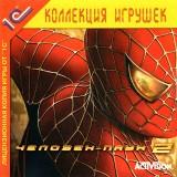 astatic2.keep4u.ru_2019_08_11_CELOVEK_PAUK_2_1Fr76d322cbee557a95.th.jpg