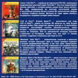 astatic2.keep4u.ru_2019_08_11_CELOVEK_PAUK_2_2Fr_In38910132be1d95f56.th.jpg
