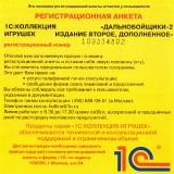 astatic2.keep4u.ru_2019_08_11_DALNOBOISIKI_2_2CD_2Fr_In129b5a766aa6d4533.th.jpg