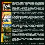 astatic2.keep4u.ru_2019_08_11_DALNOBOISIKI_2_2CD_2Fr_In37e8c0a75866c0265.th.jpg