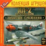 astatic2.keep4u.ru_2019_08_11_IL_2_1Fr2caddd9514e09692.th.jpg
