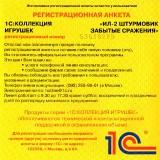 astatic2.keep4u.ru_2019_08_11_IL_2_2Fr_In10cdf4e6de0caf199.th.jpg