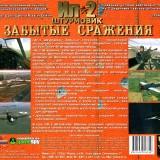 astatic2.keep4u.ru_2019_08_11_IL_2_4Back458367a95f6ba1de.th.jpg