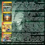 astatic2.keep4u.ru_2019_08_11_KROM_2Fr_In33d8cbd0301b4cb8b.th.jpg