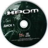 astatic2.keep4u.ru_2019_08_11_KROM_3CD158d960f33b893a38.th.jpg