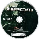 astatic2.keep4u.ru_2019_08_11_KROM_3CD29107a3a4ca4cde17.th.jpg