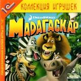 astatic2.keep4u.ru_2019_08_11_MADAGASKAR_v1_1Fr774de50096dd676d.th.jpg