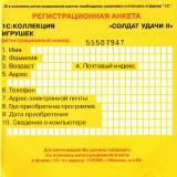 astatic2.keep4u.ru_2019_08_11_SOLDAT_UDACI_II_2Fr_In24d80eb75b659b969.th.jpg