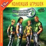 astatic2.keep4u.ru_2019_08_11_ZVEZDNYE_VOLKI_1Fr3bb6aefbb75ab768.th.jpg