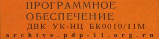 astorage9.static.itmages.ru_i_16_1117_h_1479402993_5533573_02eb9a5ab0.png