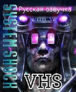 asystemshock2.ucoz.com__fr_8_3489795.jpg