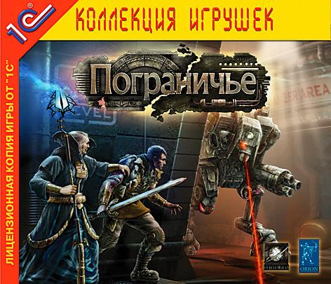 atorrent_games.net__ph_1_2_770682583.jpg