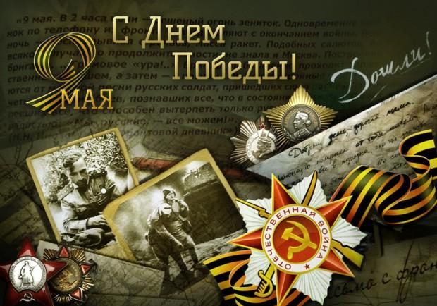 atvernews.ru_uploads_HB2fiTyIgrhdsRp42xbBX5GO4vrgvo.jpg