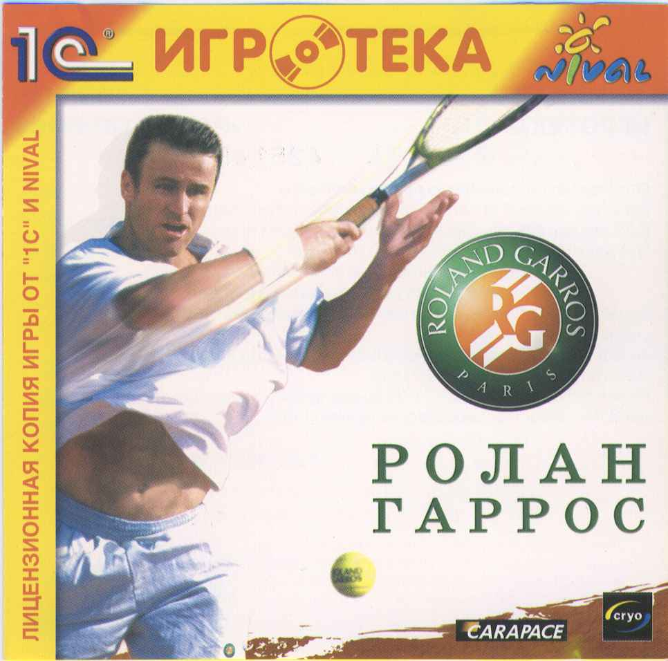 auchcom7.botik.ru_archive_a_cdclub_plus_g_sport_rg2000_rg2000_1.jpg