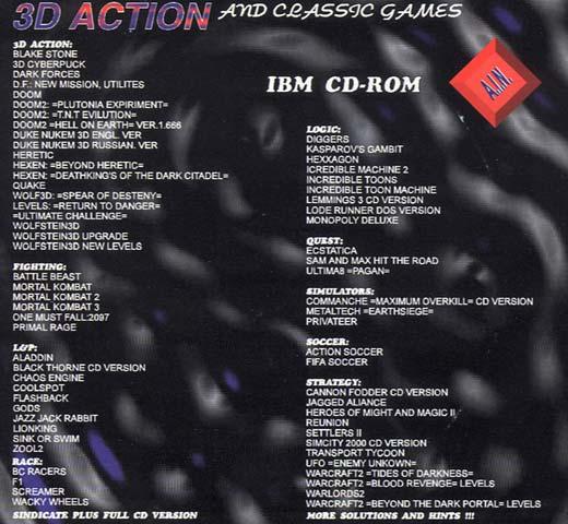 awww.cdstalker.ru_upload_2682_b.jpg
